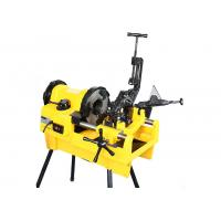 Buy cheap Heavy Duty Electric Pipe Threading Machine for Steel Pipe 1/4
