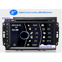 Wholesale Digital Touch Screen HD Car Stereo / 2 Din GPS Sat Nav DVD Player from china suppliers