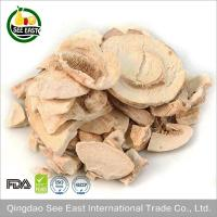 Wholesale Freeze Dried Button Mushroom Flakes top grade GMP Factory Golden Supplier from china suppliers