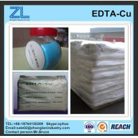 Wholesale Best price EDTA-Copper Disodium from china suppliers
