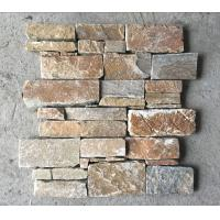 Buy cheap Oyster Quartzite Zclad Stacked Stone Backed Steel Wire,Yellow Quartzite Culture Stone,Real Stone Veneer,Outdoor Panels from wholesalers