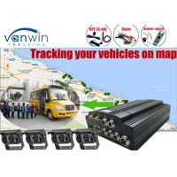 Wholesale HDD Mobile Black Box CCTV DVR Kit  GPS Camera with 7inch monitor for Truck from china suppliers