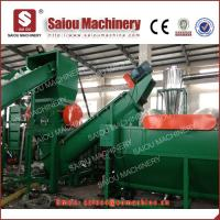 Wholesale 1000kg pp pe washing line hdpe bottle recycling machine from china suppliers