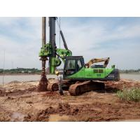 Wholesale 150 KN.M Max Torque KR150C Bored Pile Drilling Rig for 52m Max Drilling Depth Bored Piles Machine from china suppliers