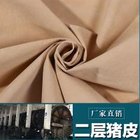 Wholesale PIG SPLIT LEATHER  SHOES INSOLE LINING AND COUNTER LINING LEATHER from china suppliers