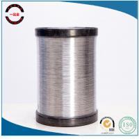 Quality Aluminium Magnesium Alloy Wire (Best Seller) for sale