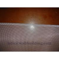 Wholesale aluminum alloy window screen mesh from china suppliers