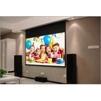 Wholesale Motorised Projection Screens / electronic projection screen Motor from china suppliers