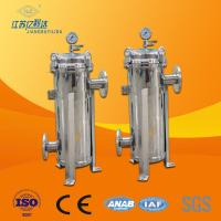 Buy cheap Multi Cartridge Bag Filter For Water Treatment Stainless Steel Housing from wholesalers