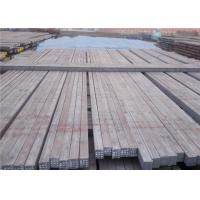 Wholesale 200 Length Hot Rolled Square steel Billet ASTM AISI BS EN GB Standard from china suppliers