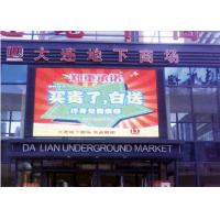 Wholesale Stability Full Color LED Panel Billboard , Outdoor Advertising LED Display high brightness from china suppliers