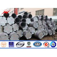 Wholesale 3MM 12M 20KN Steel Utility Pole for Electrical Power Transmission from china suppliers