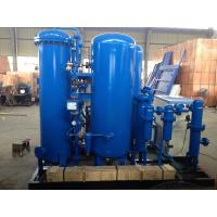 Quality High Pressure Oxygen Gas Plant Filling Cylinder with Pressure Swing Adsorption for sale