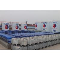 Wholesale Sodium lauryl ether sulphate from china suppliers