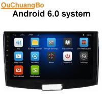 Buy cheap Ouchuangbo car radio gps navi android 6.0 for Volkswagen Magotan with AUX USB 4*45 Watts amplifier from wholesalers