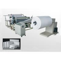 Wholesale High Efficiency EPE Foam Sheet Extrusion Line Electrical Heating 5×2.4×2.2M from china suppliers
