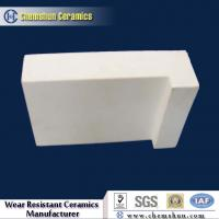 Wholesale Engineered Wear-Resistant Ceramic Tiles for Equipment Protection from china suppliers