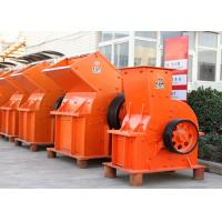 Wholesale Orange Impact Hammer Mill Crusher 30 M3 / H Capacity For Electric Power from china suppliers