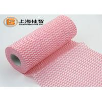 Wholesale Pink Disposable Wipes Roll Reusable Hand Wipes For Restaurants from china suppliers