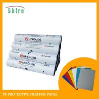 Wholesale Color Steel Plate PE Protective Film Self-adhesive Sheet Metal protective Film from china suppliers