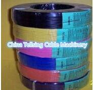 Wholesale top quality insulated conductor cable extruding machine line maker China factory tellsing from china suppliers