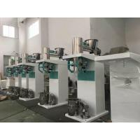 Wholesale Pneumatic Drive Semi Automatic Bagging Machine High Speed 150 - 200 Bags Per Hour from china suppliers