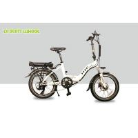 Quality TUV EN15194 Standard Folding Battery Powered Bike 36v 10ah Li - Ion Battery for sale