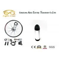 Wholesale 350W Black Hub E-Bike Wheel Motor Kit With Water Bottle Type Battery​ from china suppliers