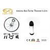 Buy cheap 350W Black Hub E-Bike Wheel Motor Kit With Water Bottle Type Battery from wholesalers