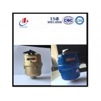 Wholesale Remote Transmission Volumetric Rotary Piston Water Meter With Pulse Output Class C from china suppliers