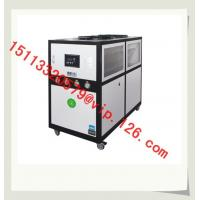 Wholesale 12HP R410A Environmental Friendly Chillers/Industrial Water Cooled Water Chiller with CE /CE Water Cooled Chiller from china suppliers