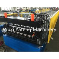 Wholesale Embossing Rollers Floor Deck Roll Forming Machine 0.7 - 1.5mm Material Thickness from china suppliers