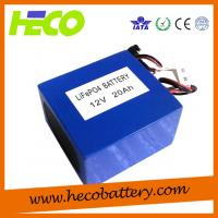 Wholesale 12V 20AH Lithium Battery Module Long Cycle Life Environmental Friendly from china suppliers