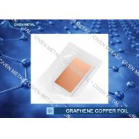 Wholesale Single - layer Graphene on Cu Foil 10 mm x 10 mm Pack 4 units From Civen from china suppliers