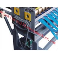 Wholesale Automatic Slitting Machine Line Composed of Uncoiler , Pinch / Leveling , Slitting , Recoiler from china suppliers