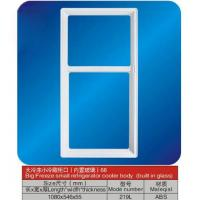 Wholesale ABS Built-in Glass Refrigerator Replacement Part Cooler Body White 219L 1080mm With OEM from china suppliers