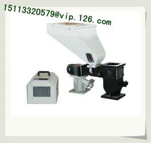 Wholesale Single-Color Volumetric Doser OEM Supplier/ Plastics Volumetric Mixer from china suppliers