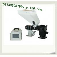 Wholesale China Volumetric Single-Color Mixer OEM Supplier/ Volumetric doser Price from china suppliers