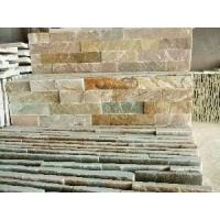 Wholesale Slate Strip from china suppliers