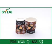 Wholesale Creative Embossing Logo Ripple Paper Cups , Hot Disposable Coffee Cups from china suppliers