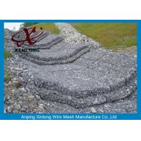 Wholesale Xinlong Stone Cage Gabion Wire Mesh Various Lengths / Widths / Heights from china suppliers