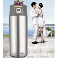 Wholesale 2kw Air Source All in One Heat Pump Water Heater Living Hot Water from china suppliers