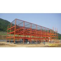 Wholesale Optimized Prefab Industrial Steel Buildings With Minimum Steel Quantity Used from china suppliers