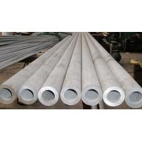 Wholesale Petroleum Used Seamless Steel Pipe  Tube SS316L With Beveld Ends from china suppliers