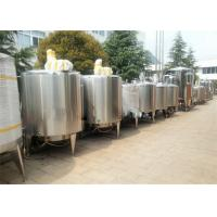 Wholesale PE / PAPER / PE Aseptic Carton Filling Machine For Fruit Juice / UHT Milk from china suppliers