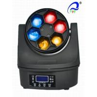 Wholesale Dj Stage 6 Pcs 12W Bee Eye LED Wash Moving Head RGBW 4in1 50000 Hours Life Span from china suppliers