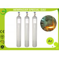 Wholesale Ultra High Purity Gases from china suppliers