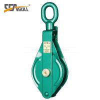 Wholesale Eye Type Single Wire Rope Sheave Snatch Blocks / Pulley Block And Tackle from china suppliers