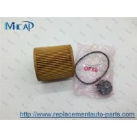 Wholesale Small Auto Oil Filters 11427640862 For BMW 1' 2' 3' 4' 5'  X1 X3 Z4 from china suppliers