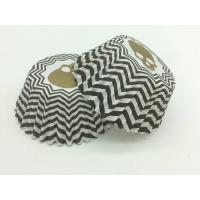 Buy cheap Zombie Head Black And White Striped Cupcake Liners Single Wall Various Size from wholesalers